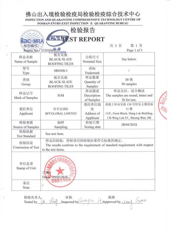 SLATE ROOFING TILE TEST REPORT 1