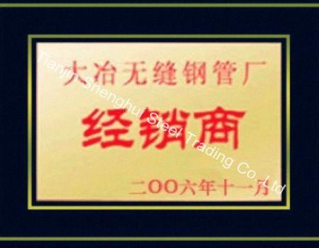 Distributor of Daye Seamless Tube Factory