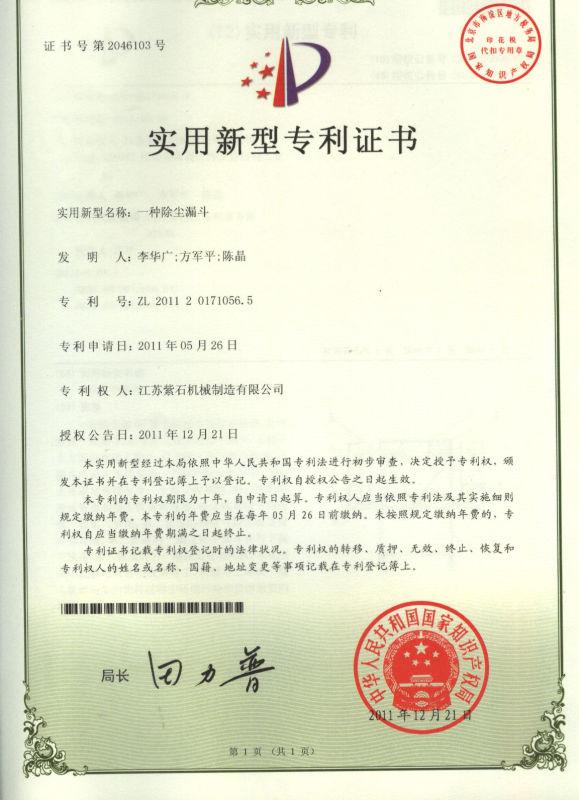 Hopper letters patent