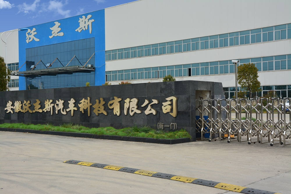 Wuhu Auto Parts CO.,ltd