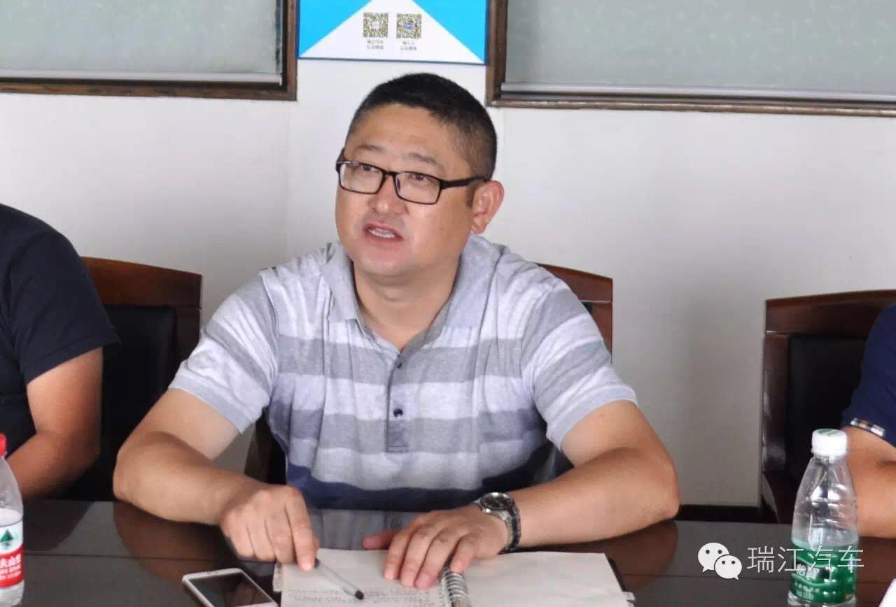 CIMC Ruijiang Aluminum Alloy Liquid Tank