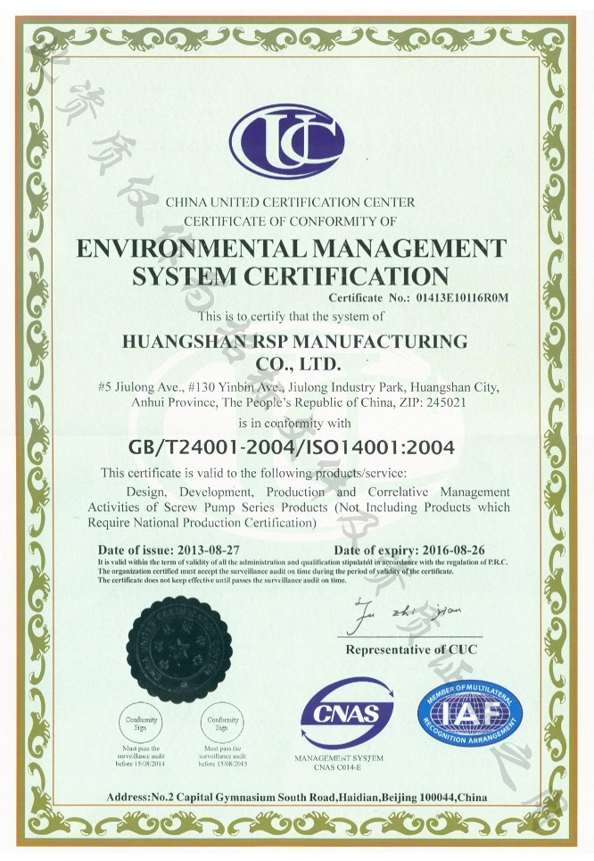 RSP ISO14001 Certification