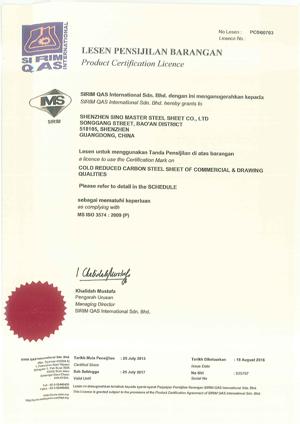 SIRIM QAS INTERNATIONAL Certificate