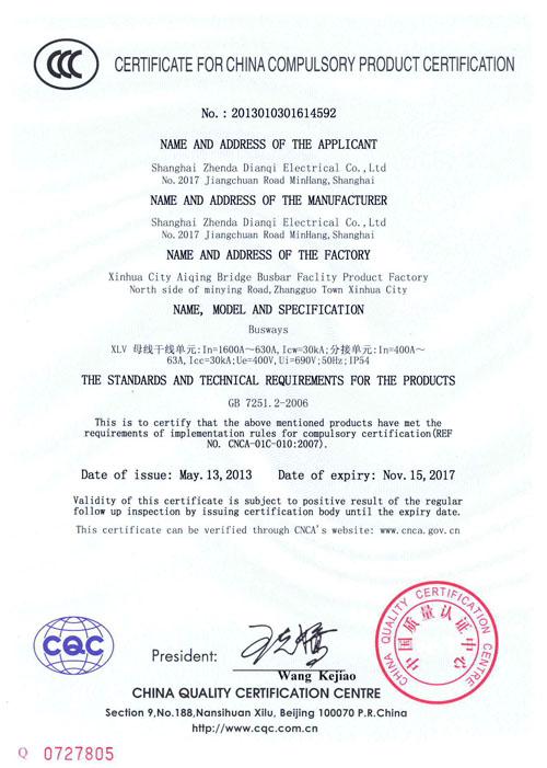 CCC-1600A AL
