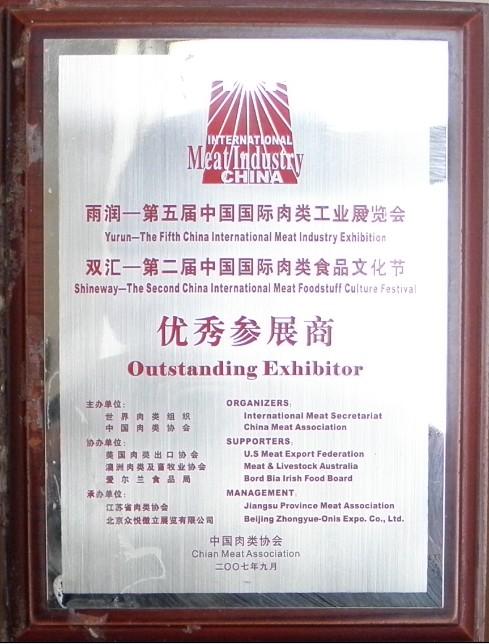 Outstanding Exhibitor