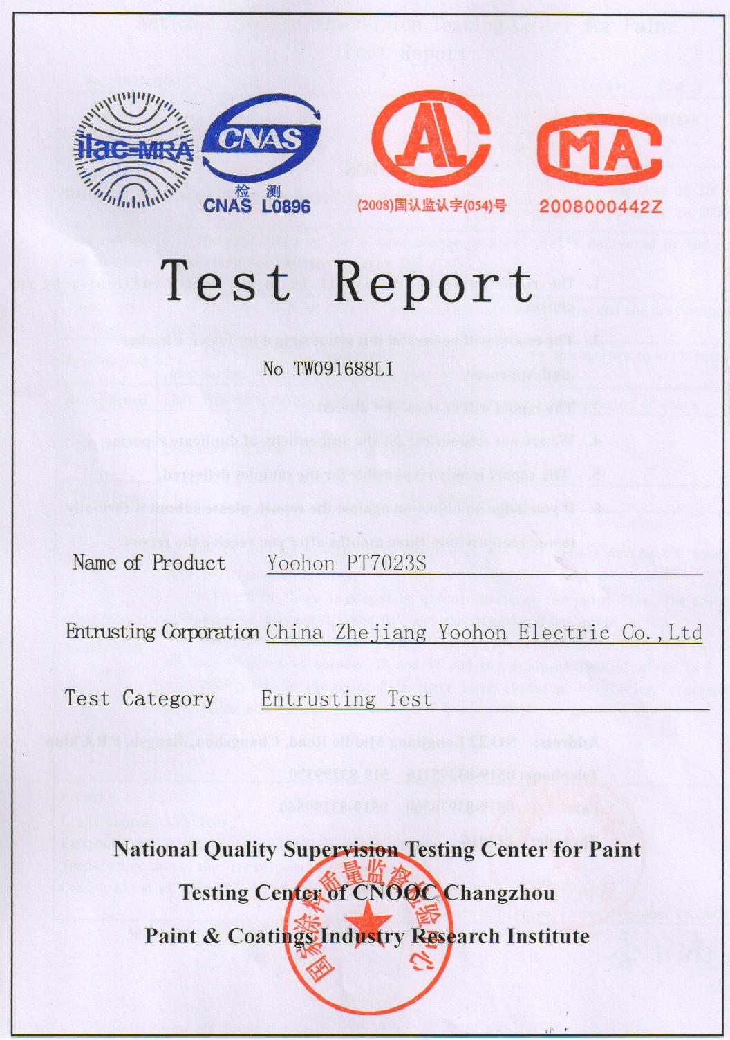 Yoohon Products Passed 480 Hours UV Test Report