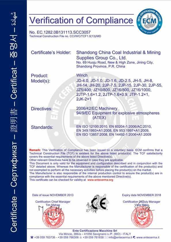 CE Certificate of Winch