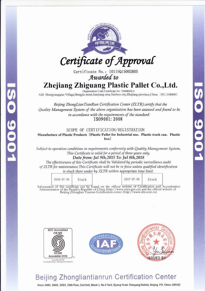 Zhejiang Zhiguang plastic pallet ISO9001:2008 Certificate