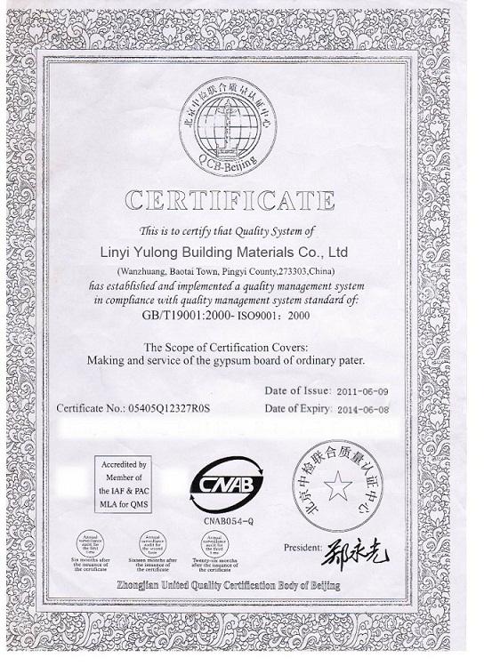 ISG Certificate