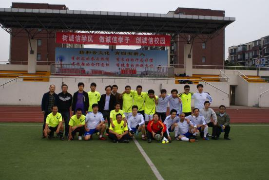 Wandi Football Team Finished Second in Ye Sheng Football Cup