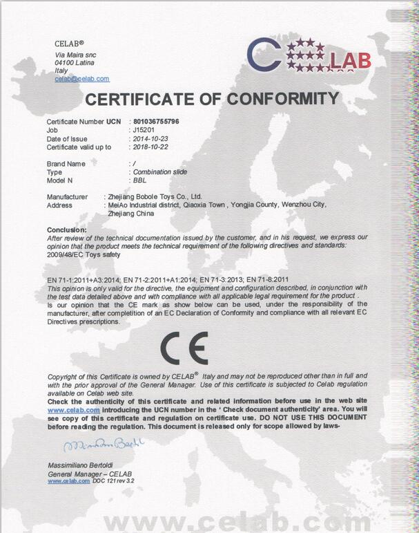 CE certificate for raw material