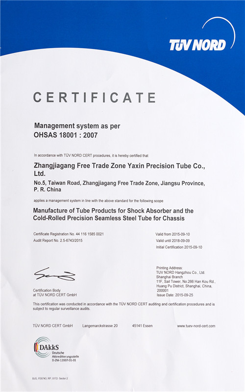 OHSAS18001 for precision steel tube