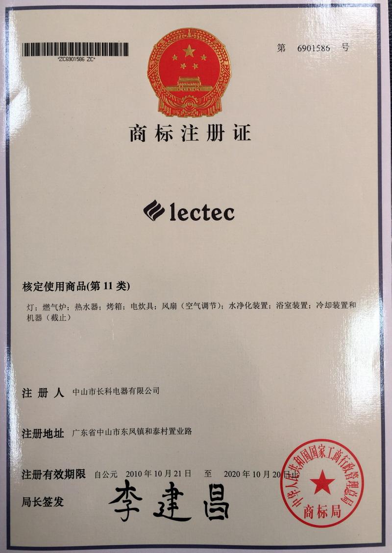 Electec Trademark