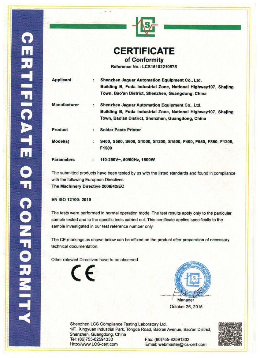 Screen Printing CE Certificates