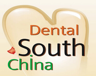 Dental South China 2017