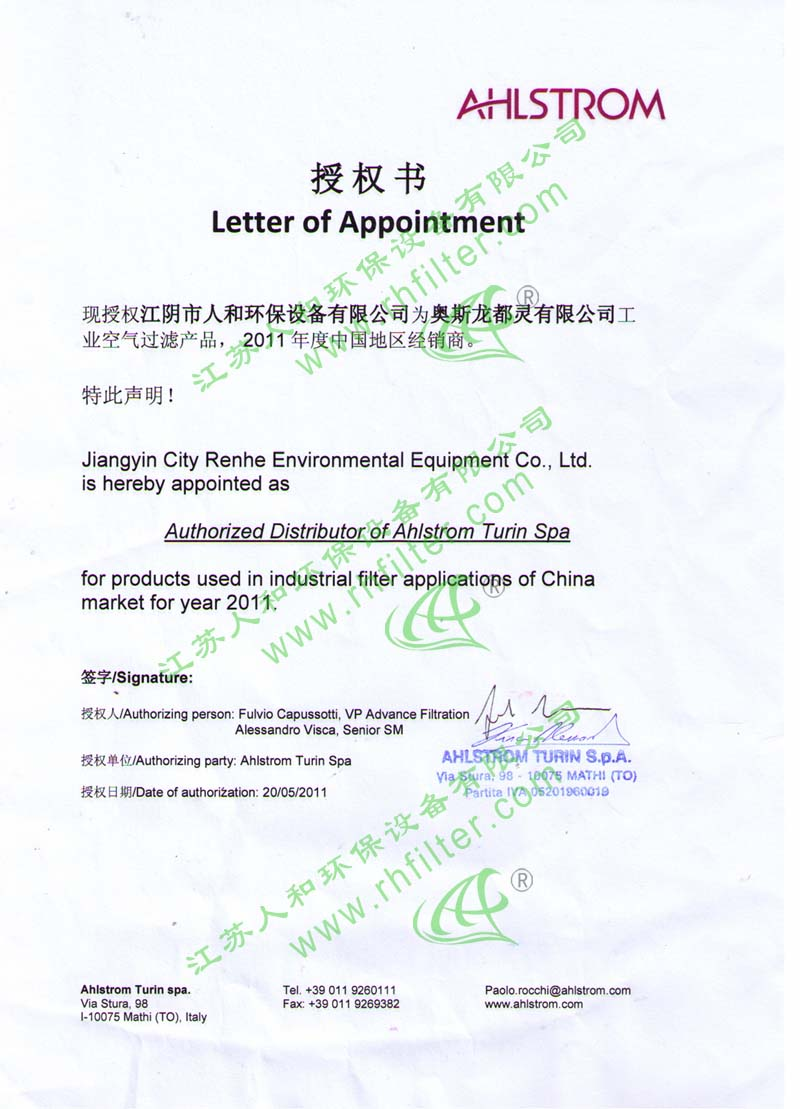 Ahlstrom appointment