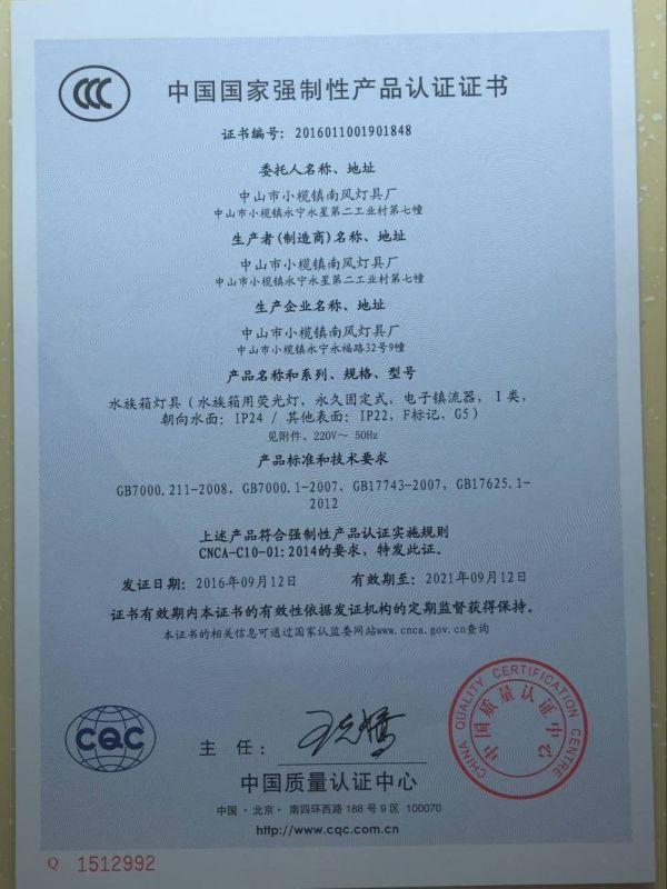 CCC cerfitication