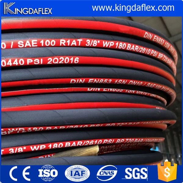 EN853 1SN 2SN Flexible High Pressuse Rubber Hydraulic Hose