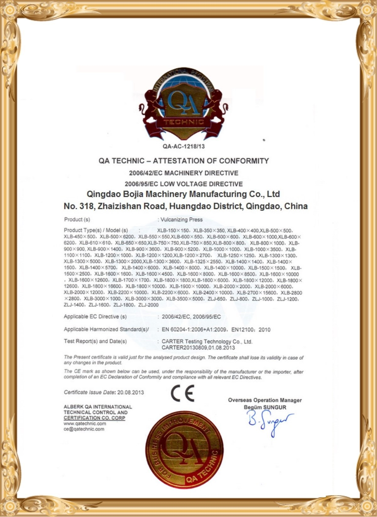 CE Certificate for Rubber Vulcanizing Press