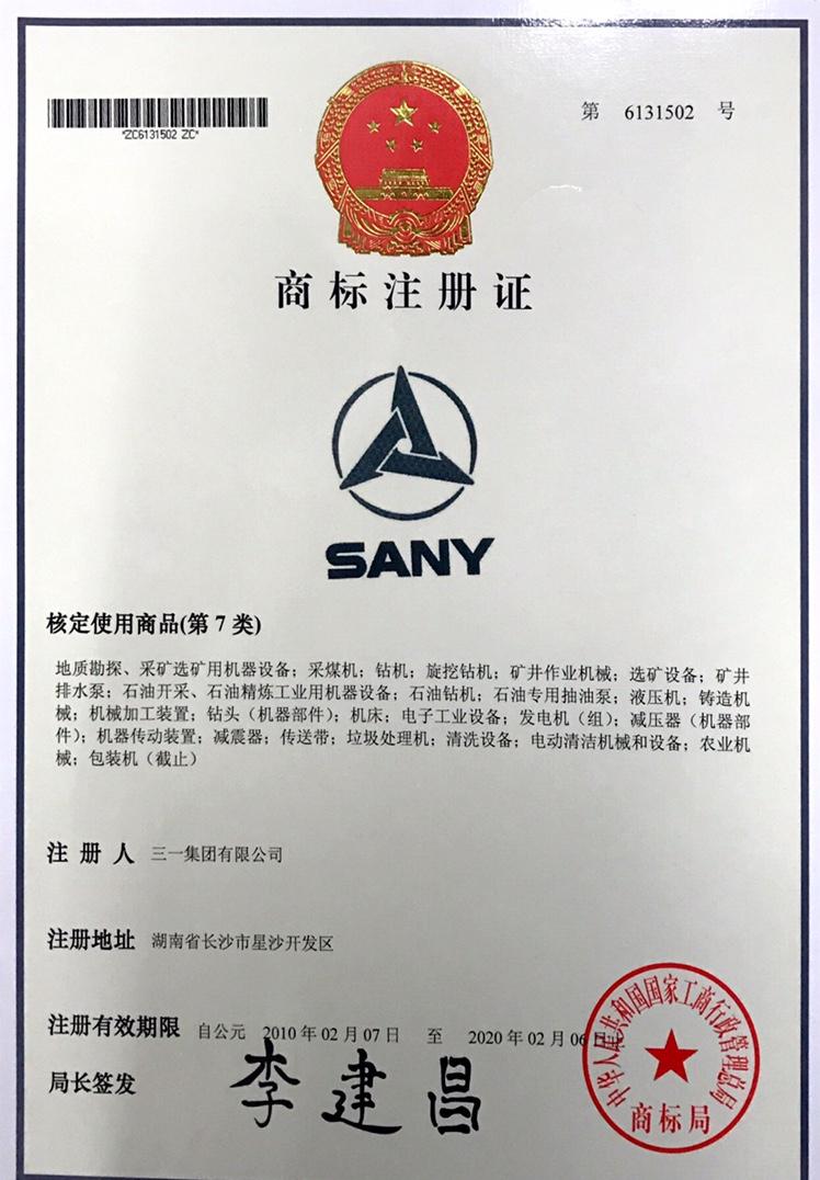 SANY Trademark