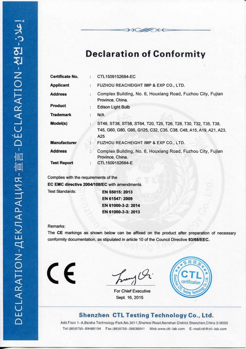 Declaration of Conformity of Edison Bulb