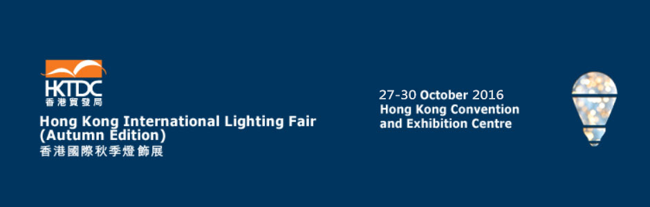 Welcome to 2016HK International Lighting Fair(Autumn Edition)