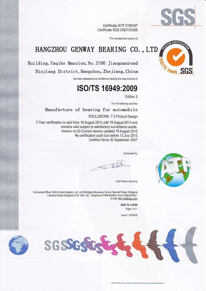 ISO 16949