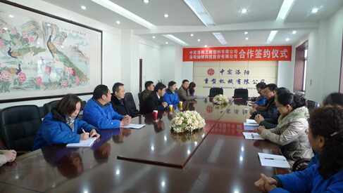 Cooperation Signing Ceremony with Other Company