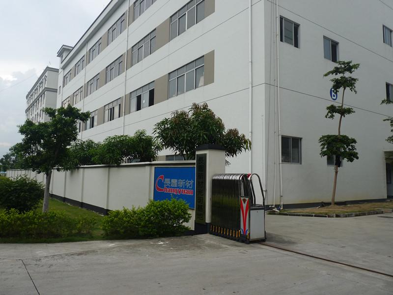 CYG Production Base gate