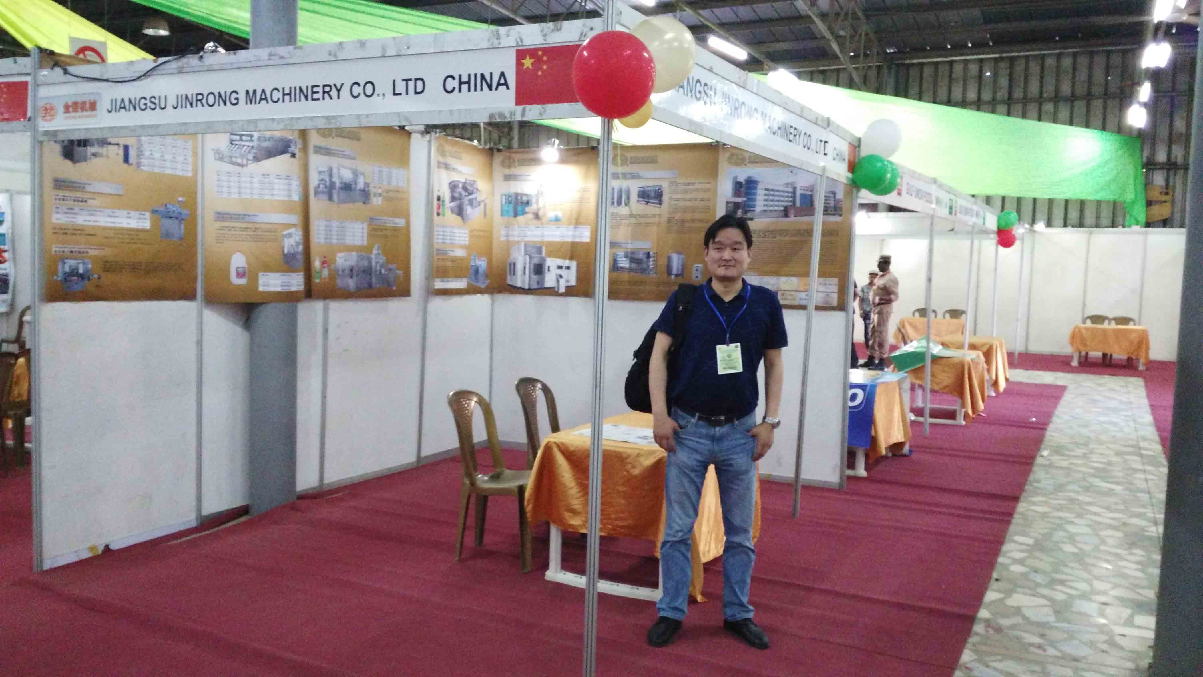 AGRICULTURE & FOOD INTERNATIONAL EXHIBITION