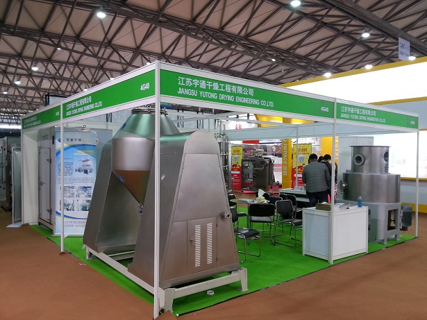Jiangsu Yutong Drying Engineering Co., Ltd join 2016 Shanghai CAC Exhibition