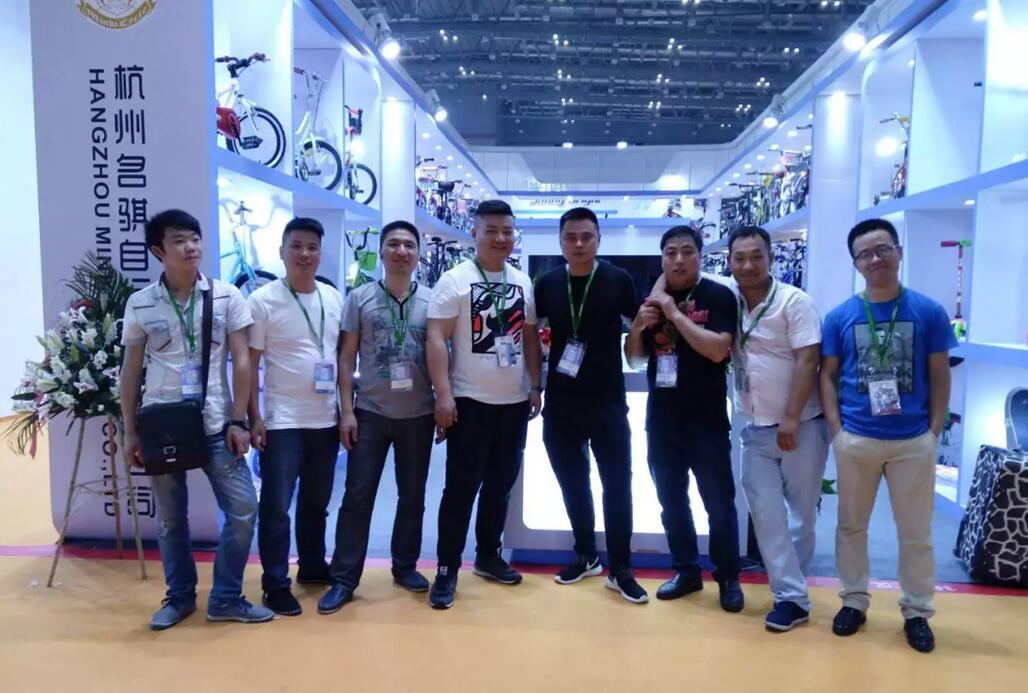 2016 Shanghai China Cycle