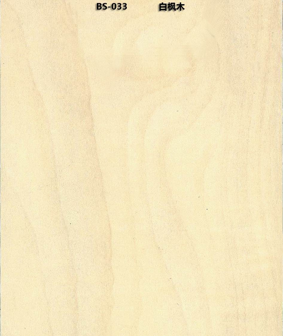 White maple wood color