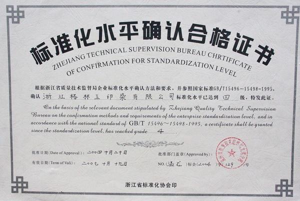 Confirmation for standardization level