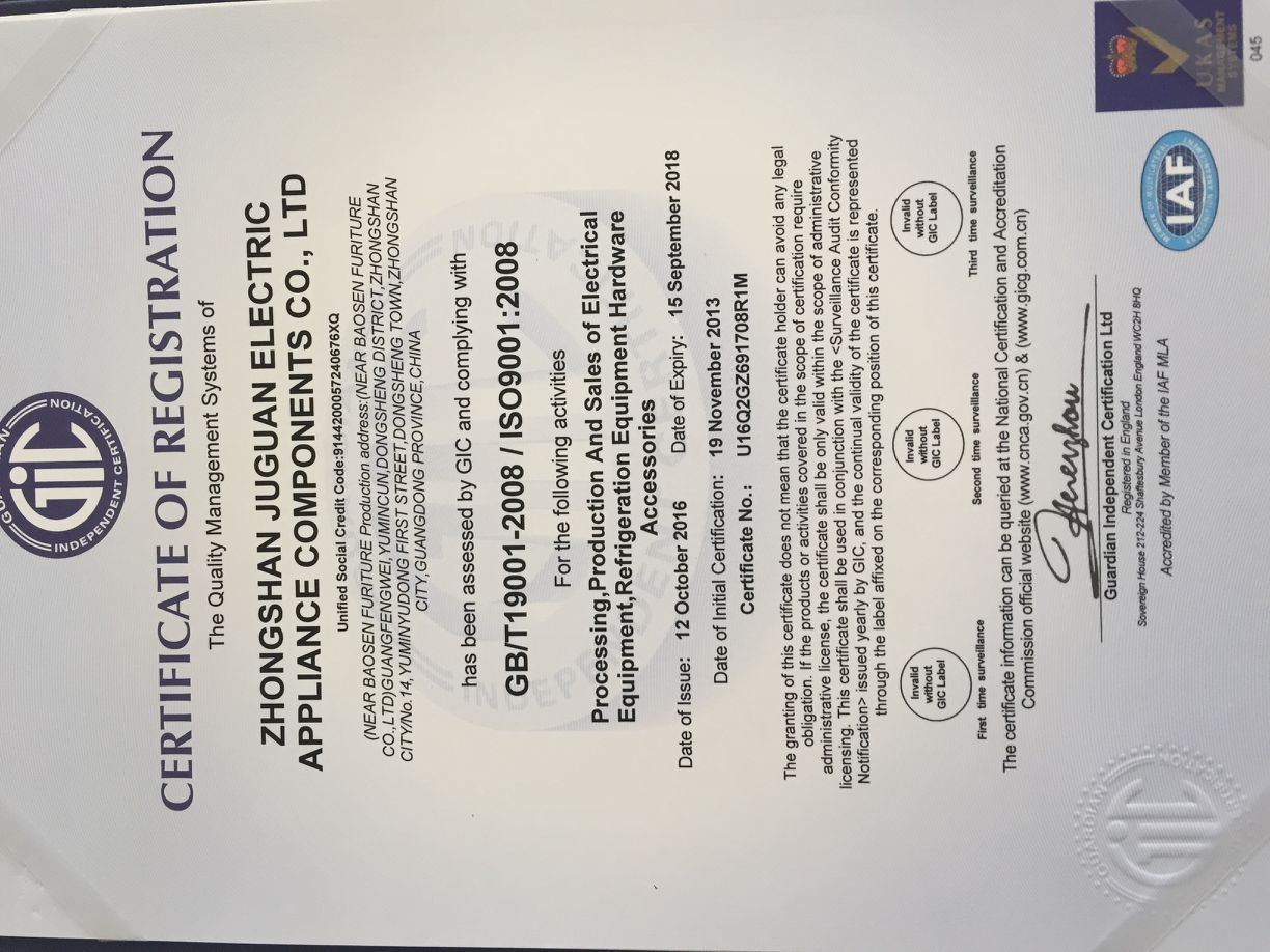 ISO Certification_ENG Version