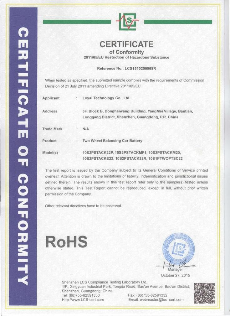 ROHS certificate of lithium ion battery
