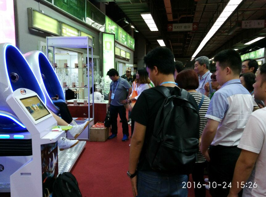 The 2nd term Canton Fair was held successfully