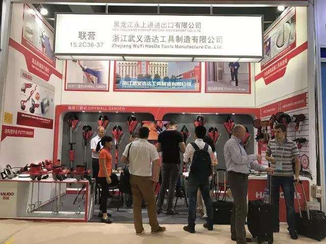 2016 Fall canton Fair