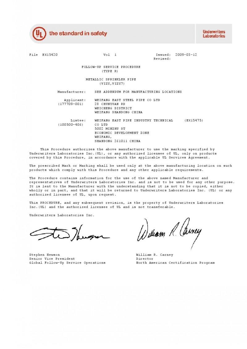 UL 852 certificate