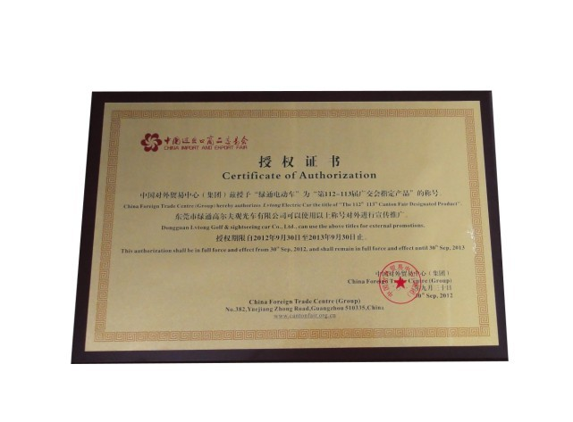 CHINA IMPORT AND EXPORT FAIR certificate