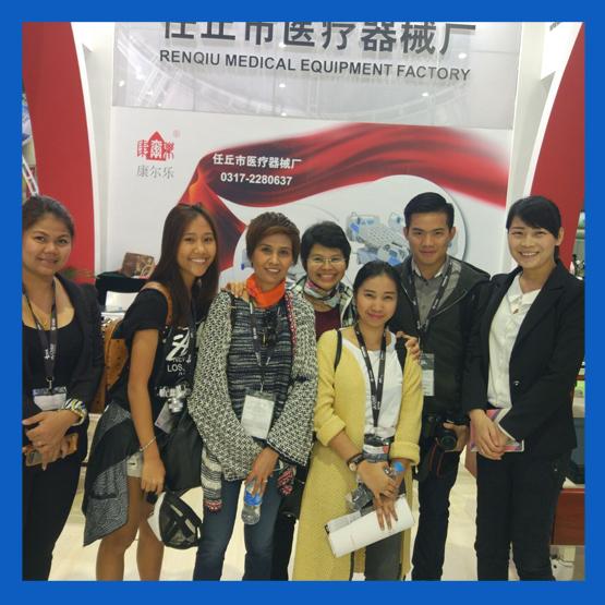 CMEF Trade Fair