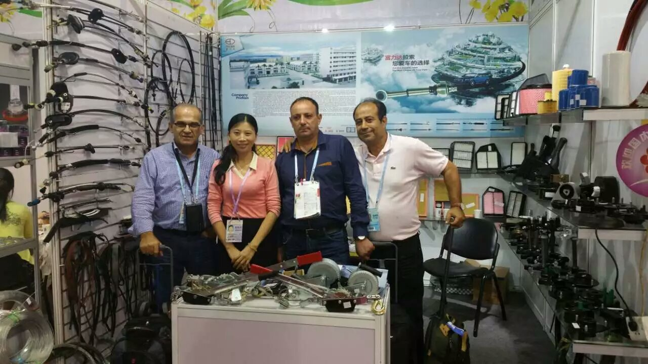Canton Fair dated Octorber 2016
