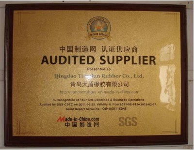 SGS Audited supplier of 2014 to 2015
