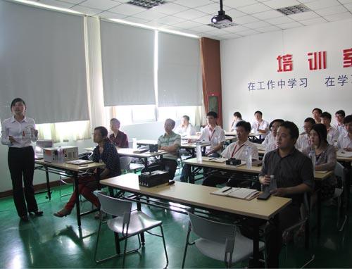 Soro Training Room