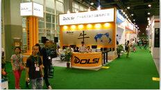 Dolsi At Pro. Light and Sound Show Guangzhou 2015