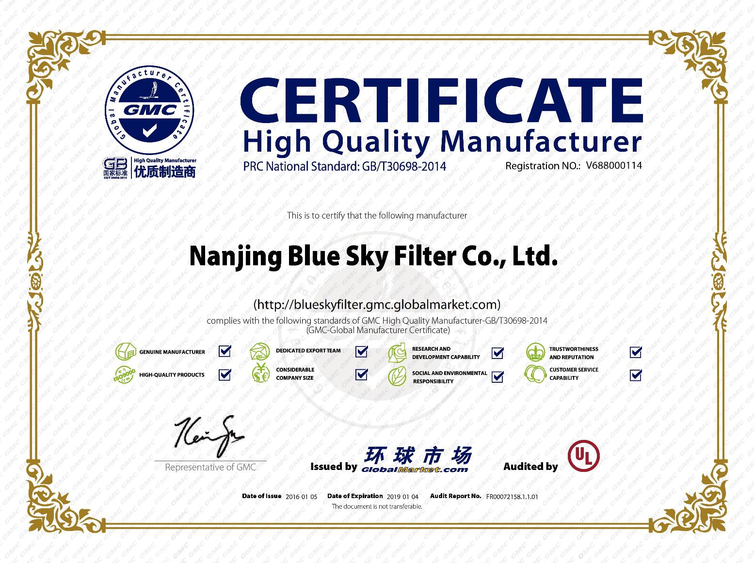 Certificates of High Quality Manufacturer