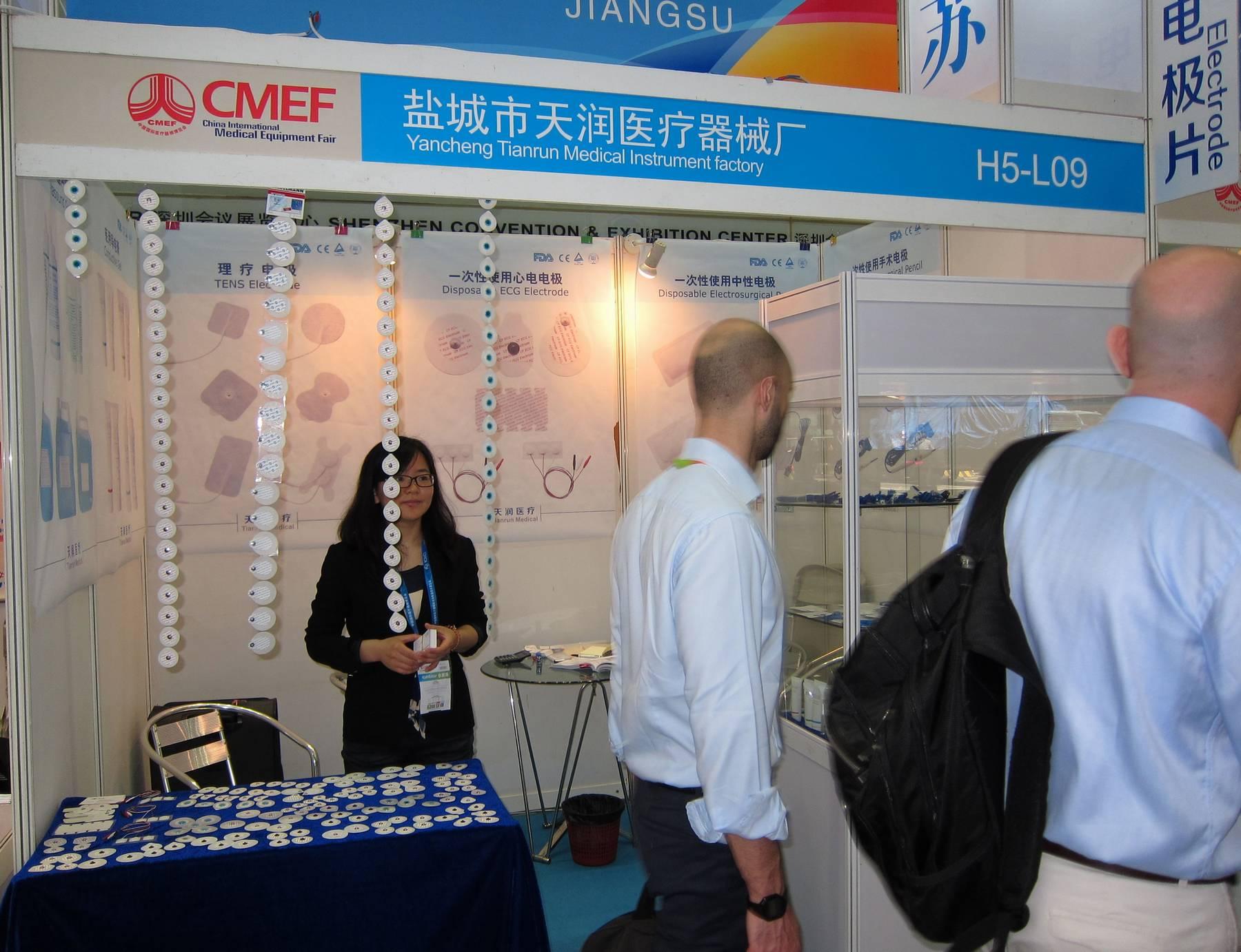 71st CMEF Shenzhen (2014)