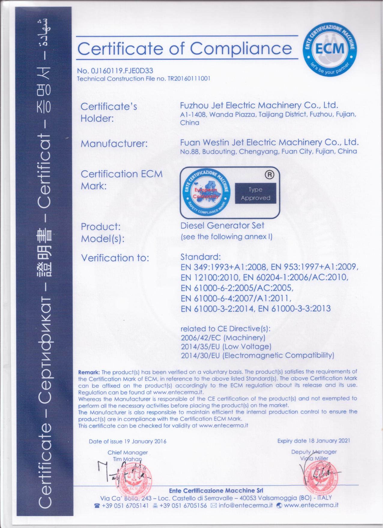 Ce Certificates for Diesel Generator