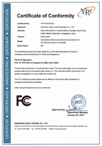 FCC Certificate of Power Bank
