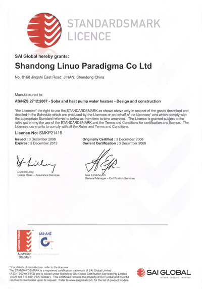 Standardmark licence